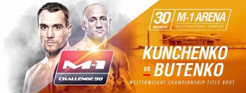 Alexey Kunchenko to defend title belt against former M-1 Challenge lightweight champion Alexander Butenko