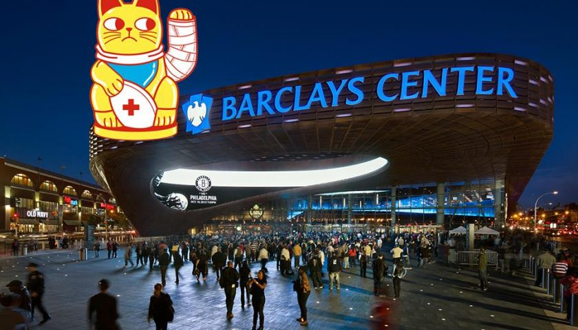 Does Bad Mojo Exist for MMA and Barclay's Center?
