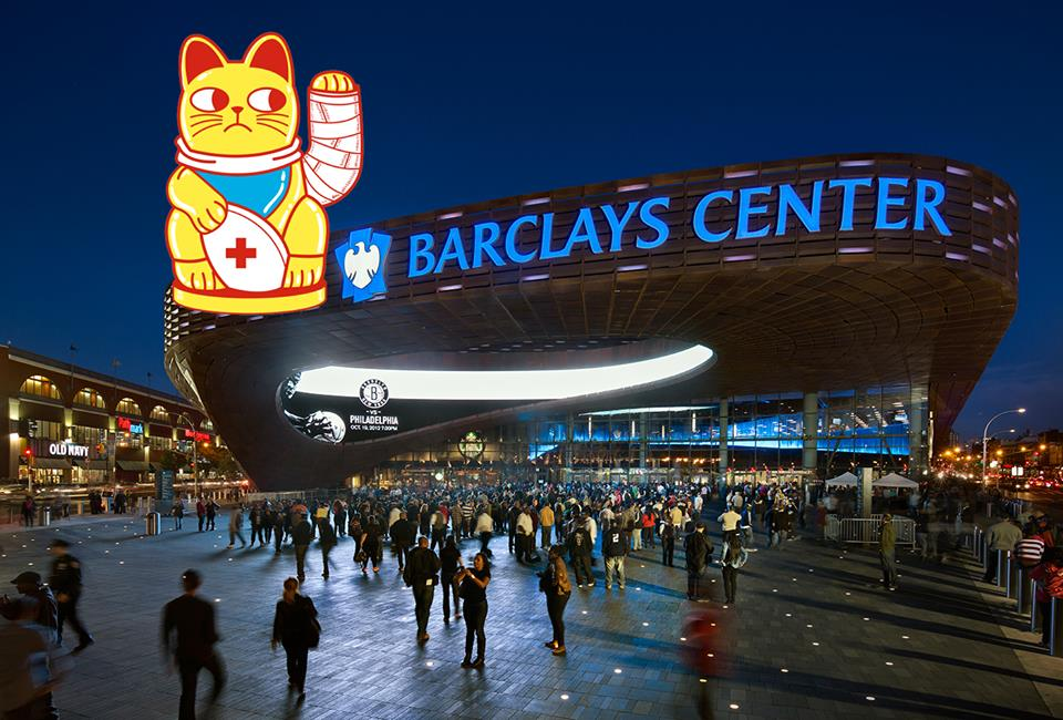 Does Bad Mojo Exist for MMA and Barclays Center?