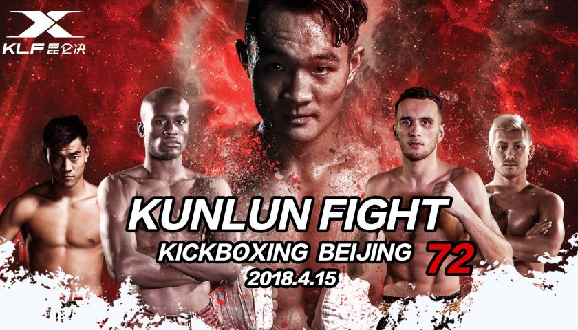 Kunlun Fight 72 Official PPV Live Stream – Watch Sunday, April 15 at 7 a.m. EST