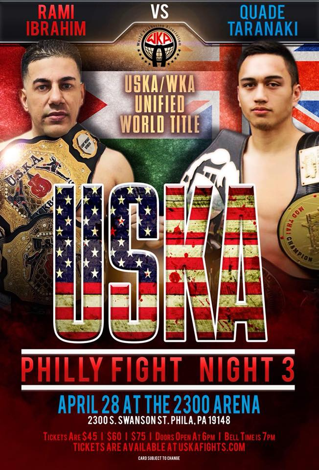 uska fights, Rami Ibrahim