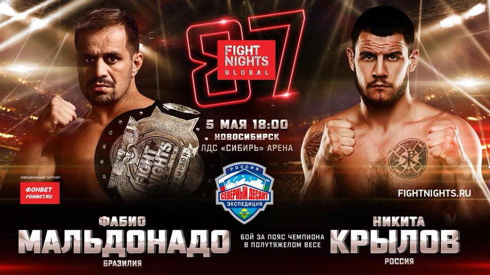Fight Nights Global 87 - Khachatryan vs Queally