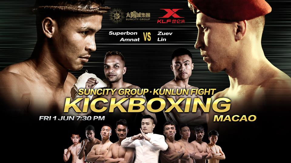 WATCH: Kunlun Fight 75 Macao - Official PPV Live Stream - $5.99