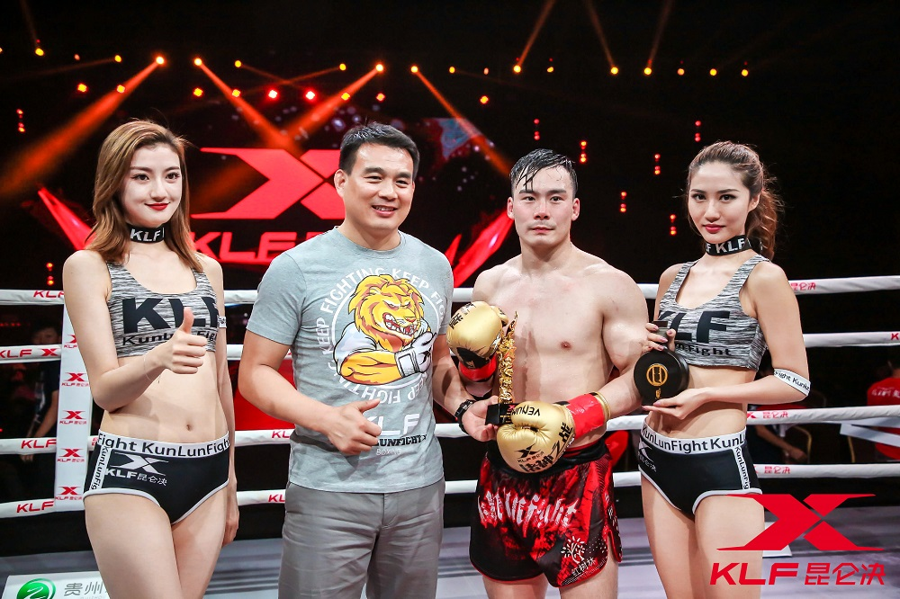 Feng Xingli defeated Liu Yaning - Kunlun Fight 73