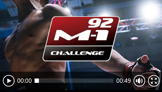 M-1 Challenge 92: Prelims Official Free Live Stream
