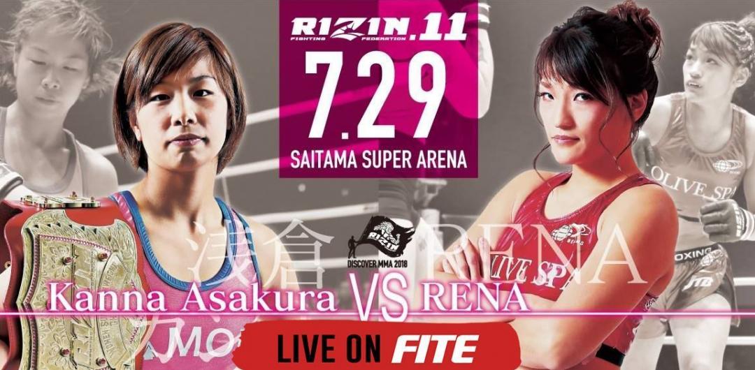 RIZIN 11 Results  – Kanna Asakura outworks Rena Kubota
