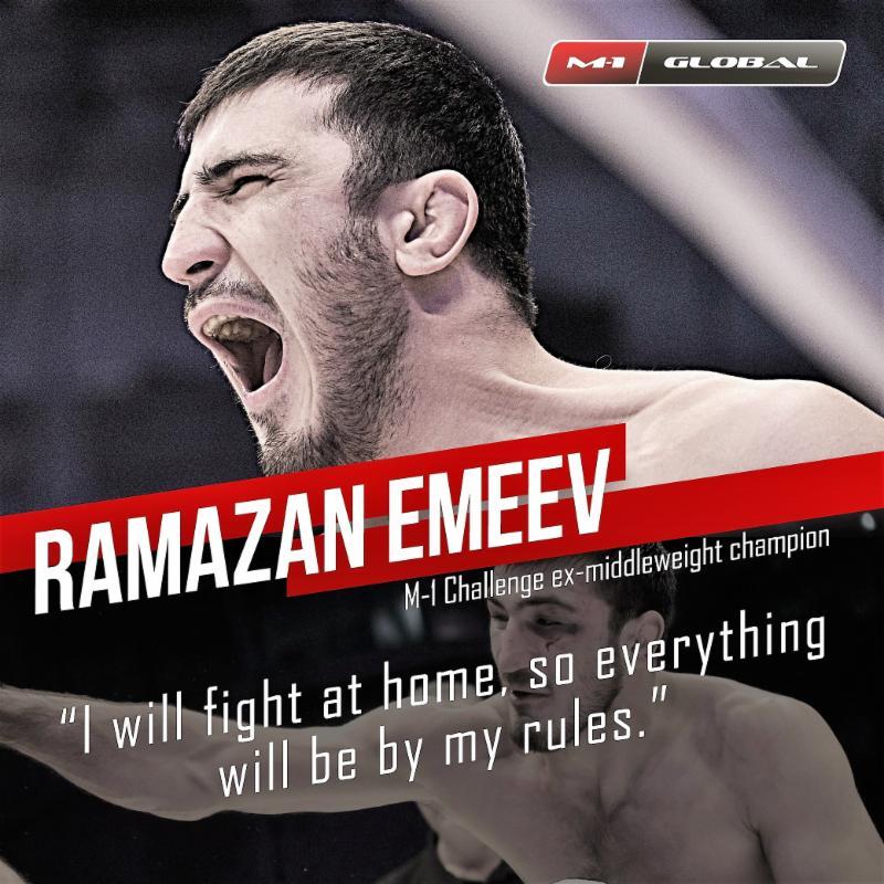 Ramazan Emeev