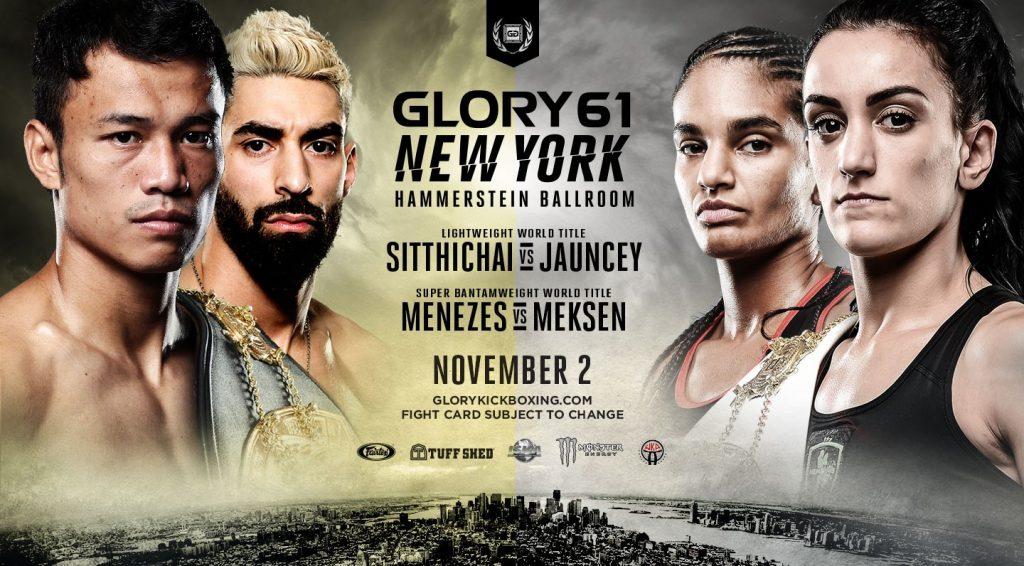 hammerstein ballroom, glory 61