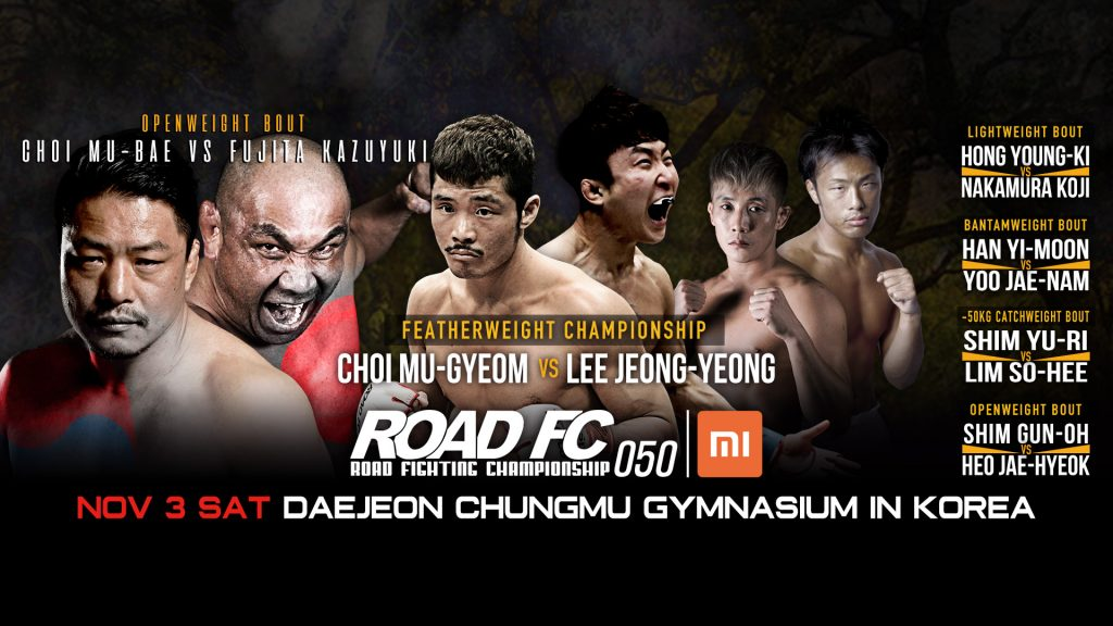 ROAD FC announces a US broadcast deal with DAZN starting at ROAD FC 050 this Saturday3