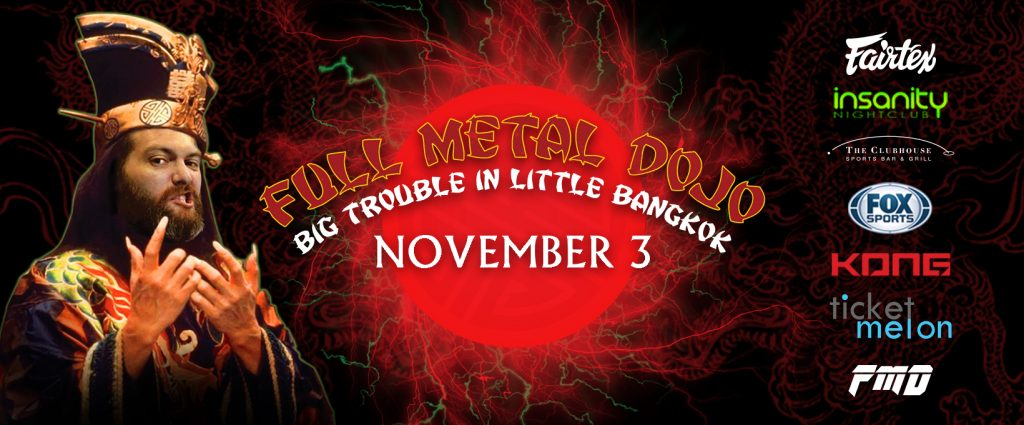 Big Trouble in Little Bangkok - Two FMD Title Fights at FMD16 this Saturday