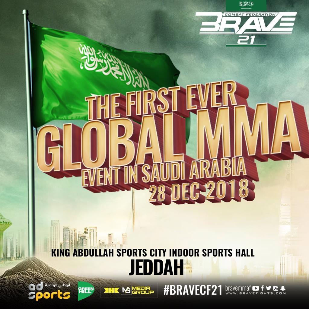 Brave 21 confirmed for December 28 in Saudi Arabia, at King Abdullah Sports City