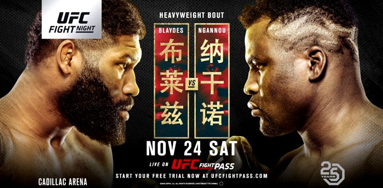 UFC Fight Night 141 results - Blaydes vs. Ngannou 2 from Beijing, China
