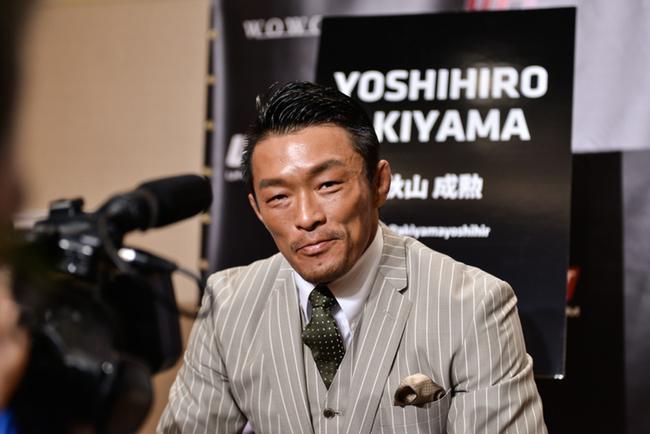 "Yoshihiro ""Sexyama"" Akiyama signs to ONE Championship"