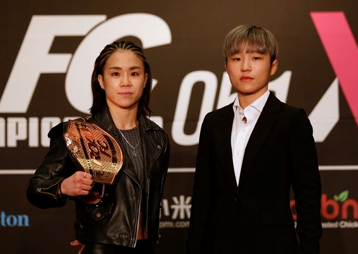 ROAD FC 051 XX Official Weigh-In Results