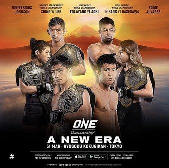 ONE Championship A New Era