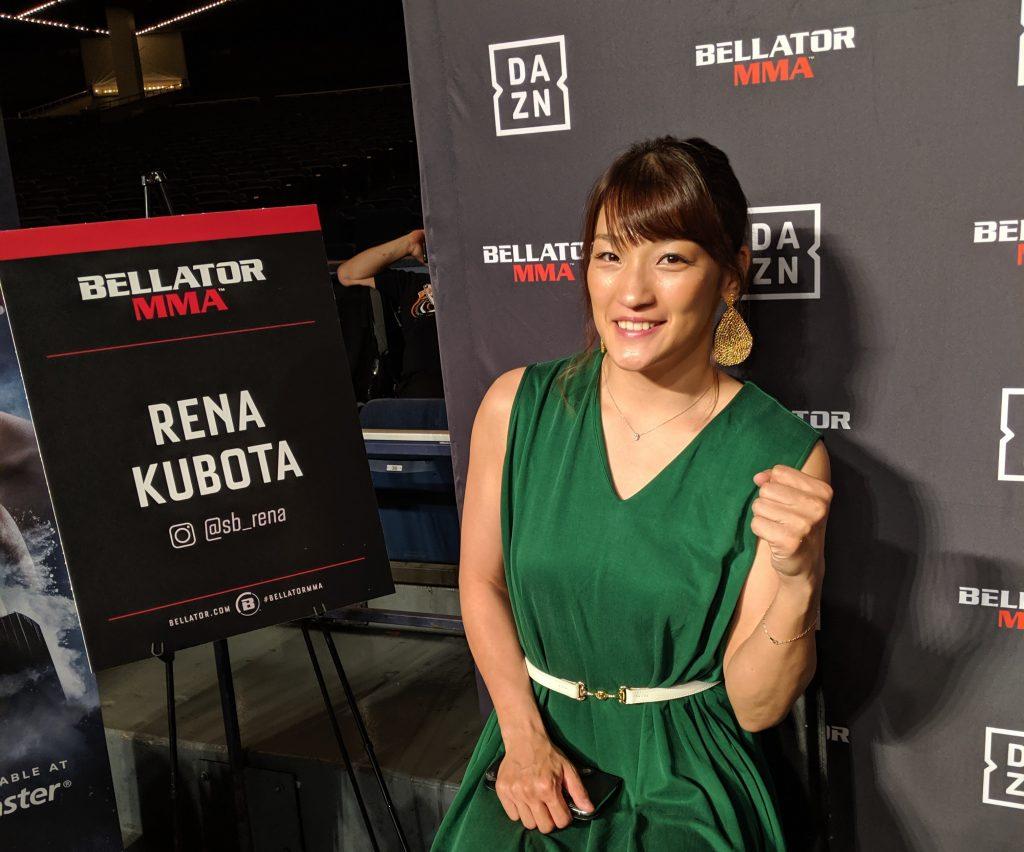 Rena Kubota