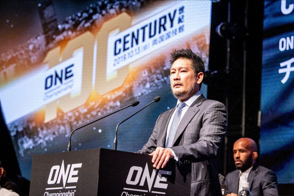 ONE: Century