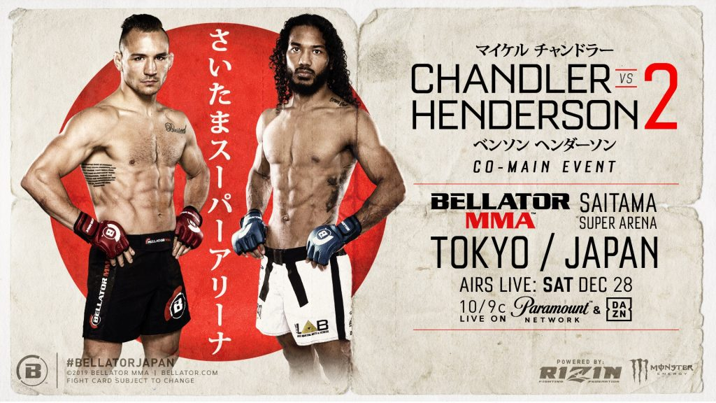 Michael Chandler & Benson Henderson 2 Booked for Co-Main Event of Bellator Japan