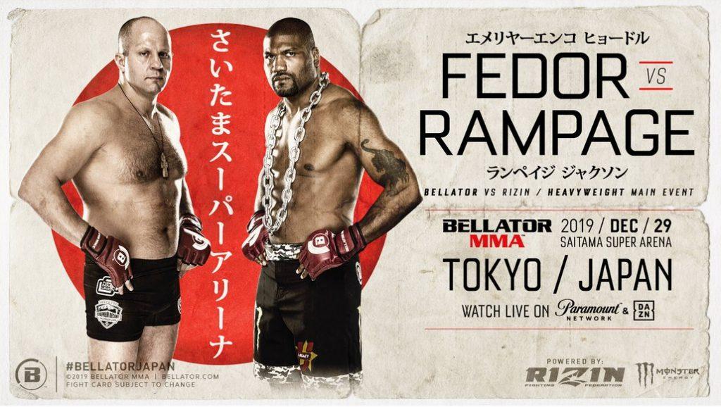 Bellator Japan, Fedor, Rampage