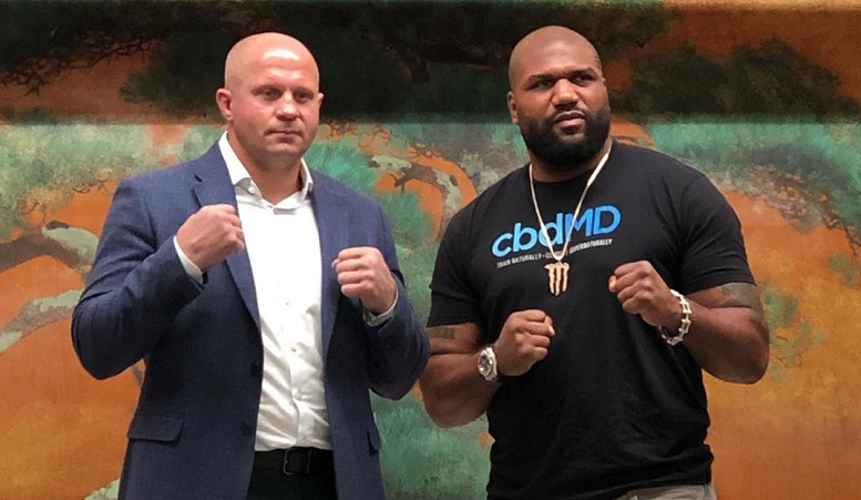 Bellator 237 weigh-in results - Fedor vs. Rampage