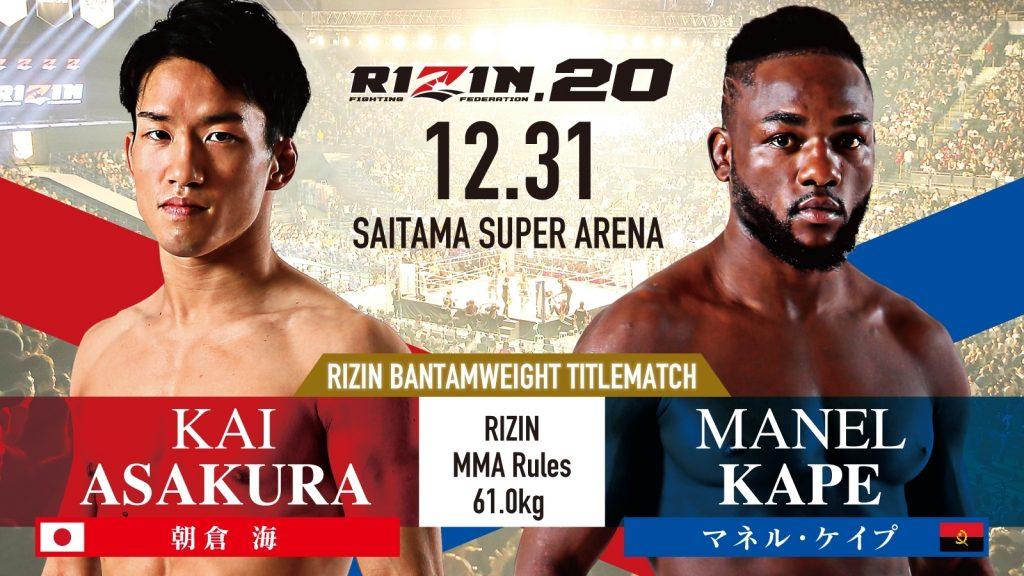 RIZIN 20 results - Kai Asakura vs. Manel Kape