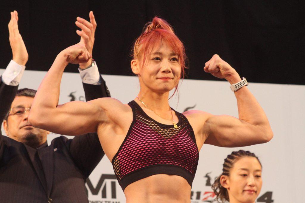 Kana Watanabe