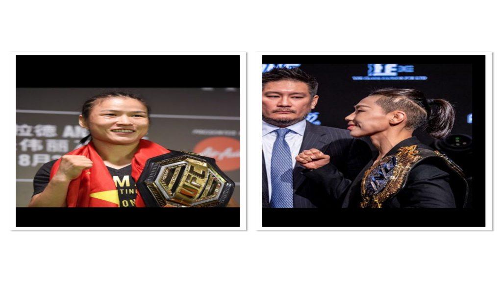 Jingnan Xiong vs Weili Zhang