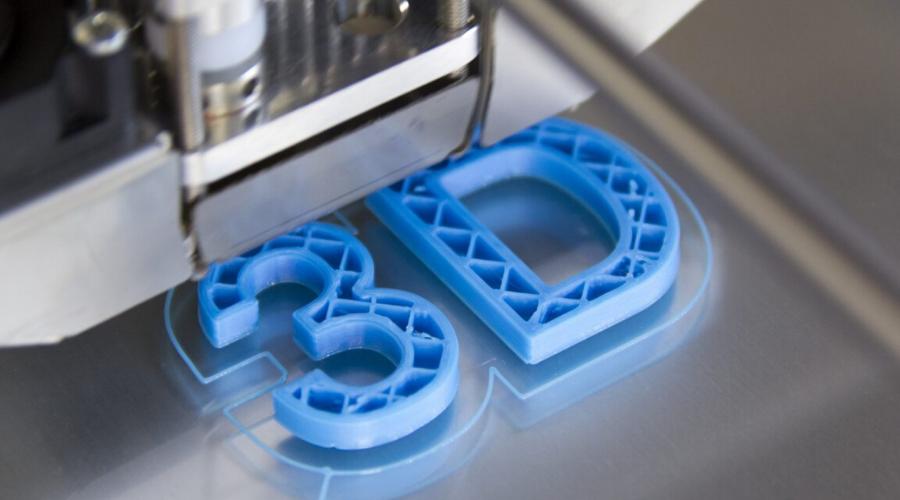 3D printing, 3D Brain Lab