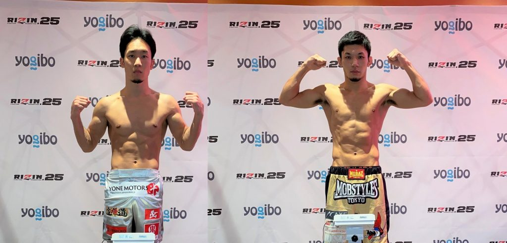 RIZIN 25 weigh-in results - Asakura vs. Saito