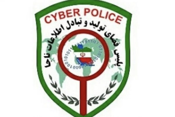 Reza Tabrizi, Cyber Police