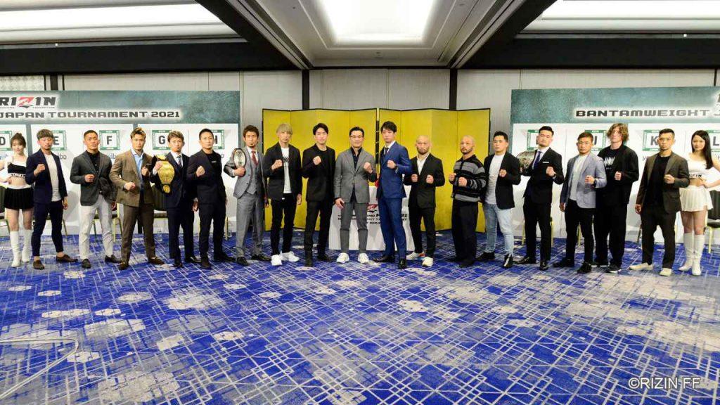 Rizin Bantamweight Grand Prix