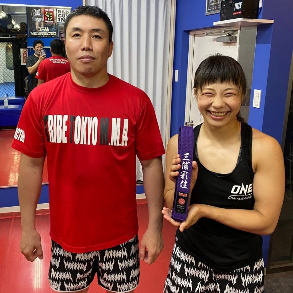 Ayaka Miura acquires purple belt