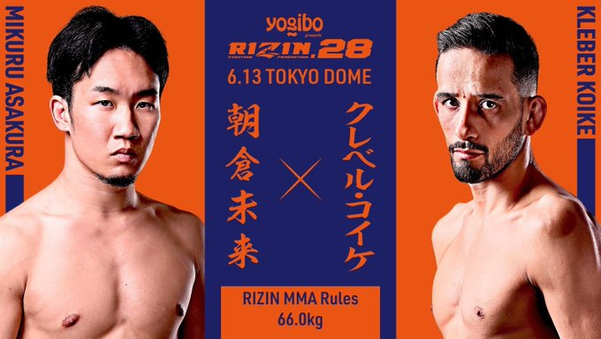 Rizin 28 Asakura vs Koike