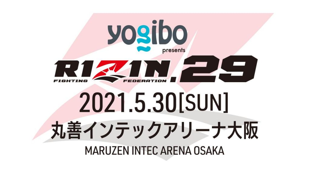 Rizin 29 Kickboxing Tournament