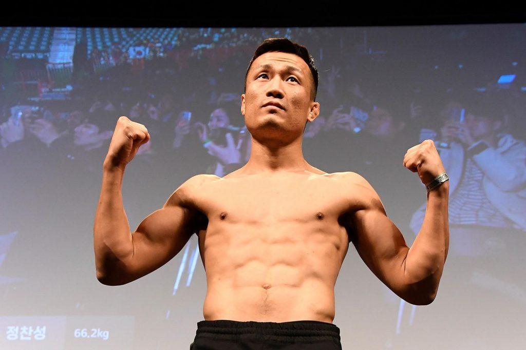 UFC Vegas 29 weigh-in results - Korean Zombie vs. Dan Ige