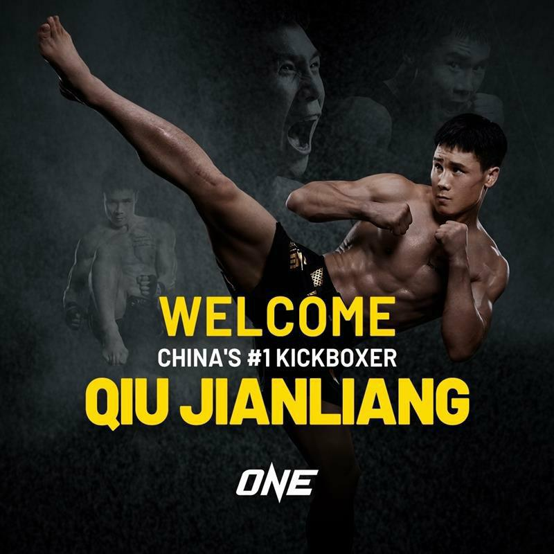 ONE Championship Signs Chinese Kickboxing Phenom Qiu Jianliang