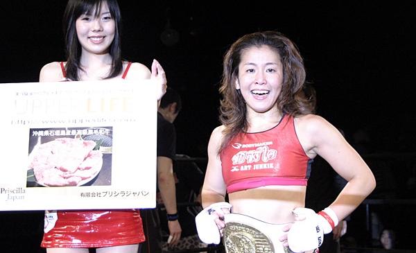 Satoko-Shinashi