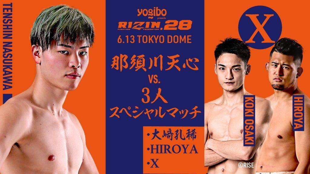 Tenshin Nasukawa vs three men
