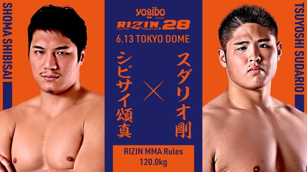 Tsuyoshi Sudario vs Shoma Shibisai