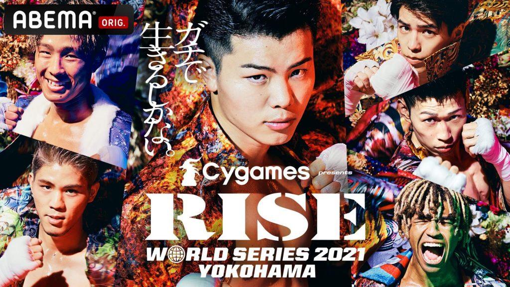 RISE World Series 2021 Yokohama - PPV Live Stream